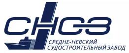 Гидроизоляция старого офисного помещения в Санкт-Петербурге